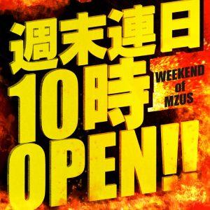 weekend_750_5.jpg
