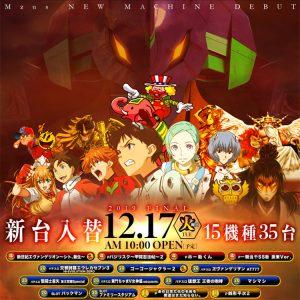 new_1217_twitter_2.jpg