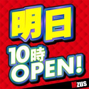 twitter_asu_10ji_6day_4.jpg
